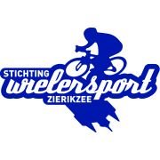 logo-stichting-wielersport-2015.png